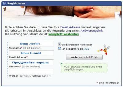 webmoney registrieren